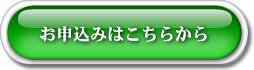 mousikomi02-006